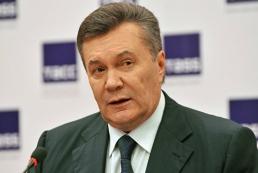 Определен суд, который рассмотрит дело о госизмене Януковича