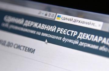 НАПК: Администратор не объясняет, почему реестр е-деклараций не работает