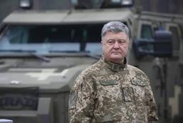 Порошенко предлагает восстановить специальные военные суды