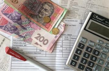 Цены апреля: новые тарифы на электроэнергию и «золотые» сигареты