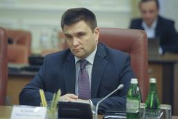 Климкин об обстреле консульства в Луцке: Это подлость против нашей дружбы с Польшей