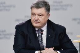 Порошенко осудил обстрел генконсульства в Луцке и требует найти виновных