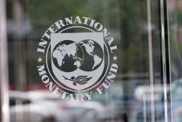 МВФ снова отложил рассмотрение «украинского вопроса»