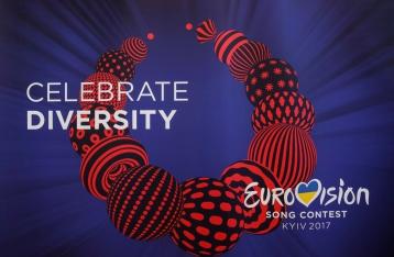 Организаторы «Евровидения» опровергли информацию о санкциях против Киева