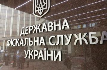 Дело Насирова: САП сообщает о задержании еще одного фискала