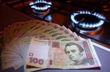 Что изменится с 1 апреля: новые платежки за электричество, бесплатные лекарства и призыв