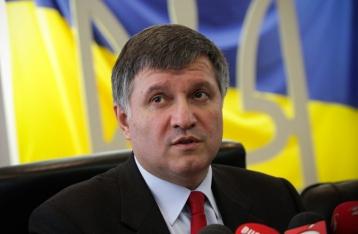Из-за «табачного» дела Аваков требует отставки руководства АМКУ