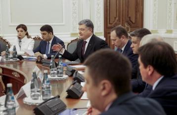 Единый реестр возмещения НДС заработает 1 апреля