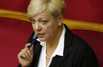 НБУ опроверг отставку Гонтаревой
