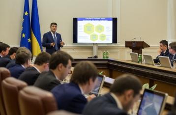 Кабмин одобрил план действий до 2020 года