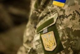 В зоне АТО украинский военный застрелил сослуживца