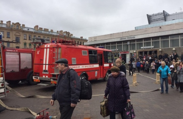 СК РФ квалифицировал взрыв в метро Петербурга как теракт