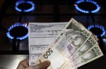 Введение абонплаты за газ для жителей многоэтажек могут отложить