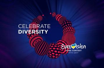Украина призвала организатора «Евровидения» уважать ее суверенитет