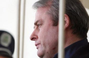 Высший спецсуд отменил условно-досрочное освобождение Лозинского