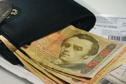 Кабмин пообещал МВФ отменить рассрочку для оплаты коммуналки