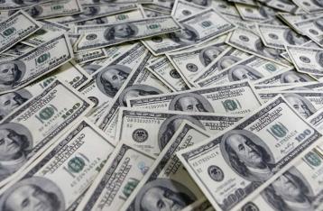 Средства четвертого транша МВФ начали поступать в Украину