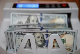 Международные резервы Украины возросли до $16,7 миллиарда