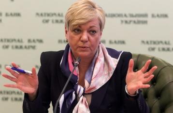 НБУ: Гонтарева еще не написала заявление об отставке