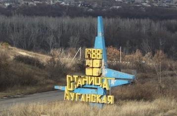 Украинская сторона СЦКК: НВФ сорвали разведение сил в Станице Луганской