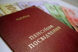 Украина убедила МВФ не повышать пенсионный возраст до 63 лет