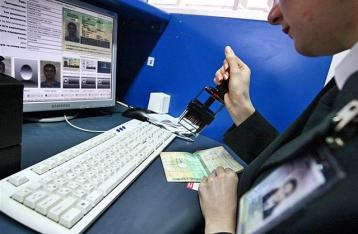 Паспортные центры возобновили работу