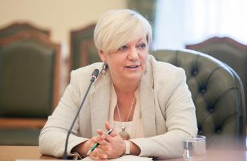 Гонтарева объявила о своей отставке