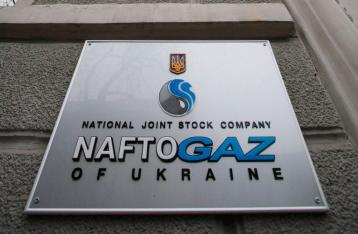 «Нафтогаз» подписал меморандум с двумя операторами ГТС Европы