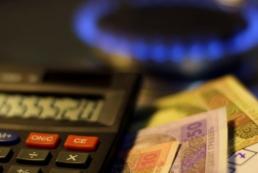 В Украине за месяц дважды изменили тариф на газ: сколько теперь придется платить украинцам