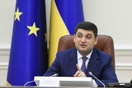 Гройсман пообещал повышение пенсий на 200-1000 гривен