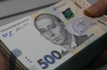 В НБУ объяснили, почему в марте ускорилась инфляция