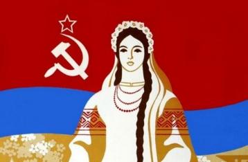 Кабмин предлагает Раде отменить все советские законы