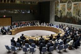 Россия заблокирована новую резолюцию Совбеза ООН по Сирии