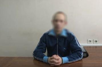 В РФ сообщили о задержании «украинского шпиона»
