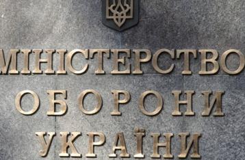 В Минобороны опровергли причастность задержанного в РФ украинца к разведке