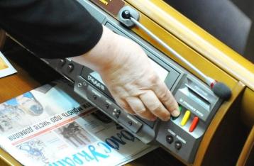 Рада отказалась изменить «закон Савченко»