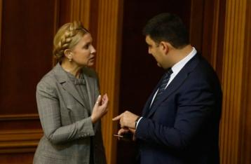ЛЯПота за неделю: Халтура Гройсмана, пупырышка Тимошенко, козырь Турчинова