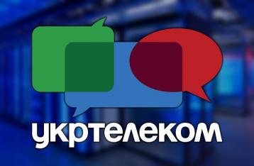 Суд арестовал акции «Укртелекома»
