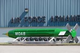 США сбросили на Афганистан «мать всех бомб»