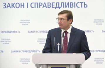 Луценко уволил скандального прокурора Суса