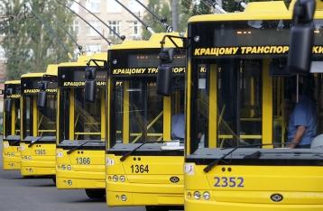 Киевский транспорт меняет режим работы в связи с Пасхой
