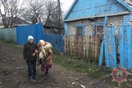 Обстрел Авдеевки: повреждены 8 домов