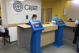 В Киеве возобновили работу три центра паспортного сервиса