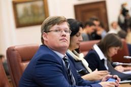 Розенко обвинил главу миссии МВФ в Украине в непрофессионализме