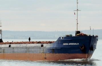В районе Керченского пролива потерпел крушение сухогруз