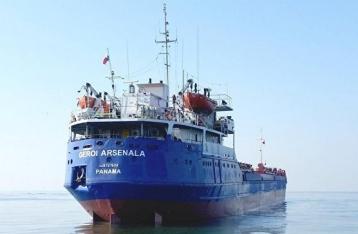 СМИ: Найдены тела трех погибших моряков с затонувшего сухогруза