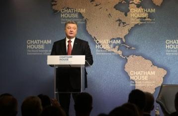 Порошенко: Стремление РФ к гегемонии не ограничится Украиной