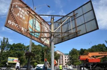 В центре Киева запретили внешнюю рекламу