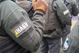 Задержан второй фигурант в рамках дела Мартыненко