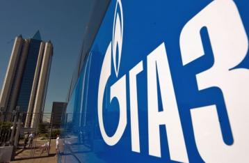 АМКУ требует принудительно взыскать с «Газпрома» штраф и пеню